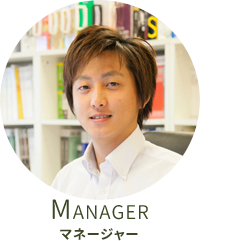 Managerマネージャー(幹部候補)募集中