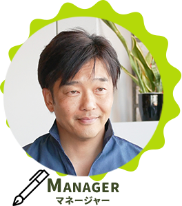 Managerマネージャー(幹部候補)